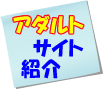 最新おまんこ動画検索