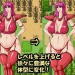 エロ同人 女王カミーラ 爆乳爆尻長身巨女熟女好きなM男性向けRPG