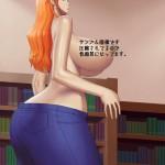 エロ同人 従属の言霊 警戒の薄いオレンジの髪の娘の肉体で童貞を卒業したり、アナルを初体験させたりします。