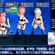 聖愛退魔RPG batt-era(1)