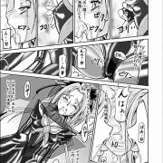 もう一つの結末~変身ヒロイン快楽洗脳 Yes!!プ○キュア5編~第3話