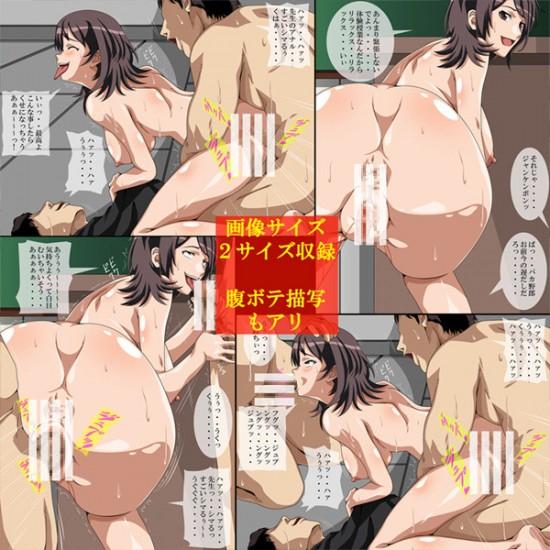 AMGM-H4 [ア○ガミ-エッチ4]