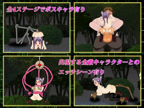 Fighting YUNA<ファイティングユナ>