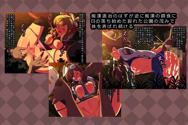 カクワネがみてる vol,38/ ファン○シースターポータブル2のエミ○アとル○ア陵辱CG集