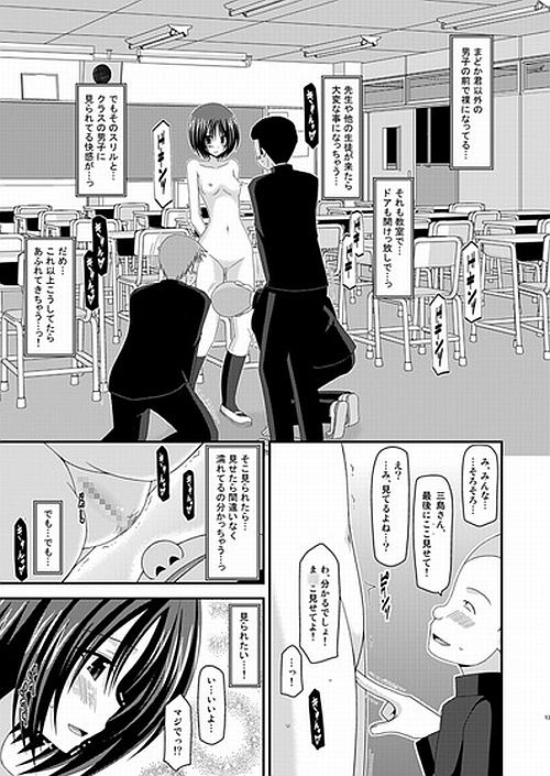 露出少女遊戯姦/ 露出少女遊戯の新シリーズ姦