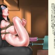 謝罪させられた妻 香澄は虐待用奴隷