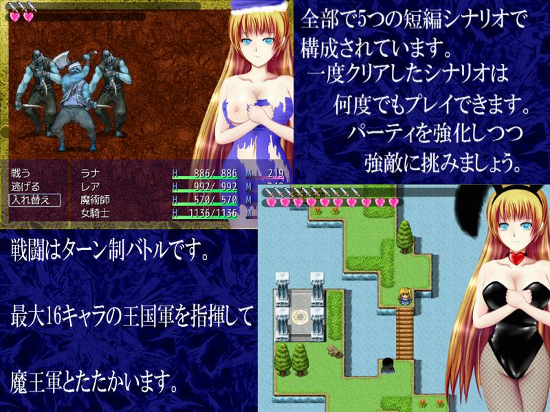 堕ち姫/ お姫様が魔王軍と戦う短編RPG