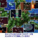 W MISSION/ SFコメディ+ガンアクションゲーム!