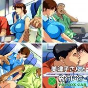 美津子さんと旅行に行こう!完全版