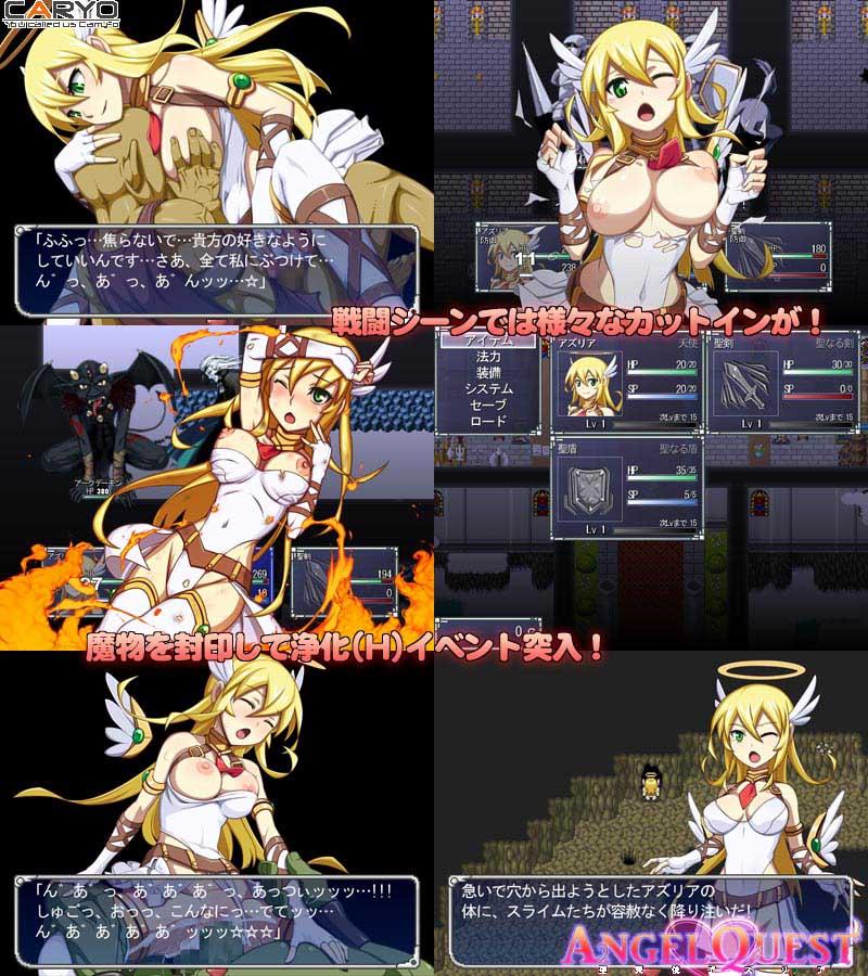 エンジェルクエスト ~聖天使アズリア~/ 聖なる力とHで悪魔軍団と戦え!..