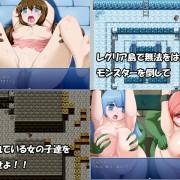 イルツォーク・サーガ ~女戦士レンの冒険~