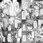 幻想郷フタナリチ○ポレスリング3 仮面人形遣い「A」 VS デビルにとり/ 反則ファイトに為す術なくイカされまくって..