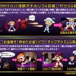 ルナティックサモナー・マジカル★エリー/ 正義の魔法少女を陵辱し..
