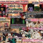 腐界に眠る王女のアバドーン/ 館探索型、戦慄の18禁エロホラーRPG..