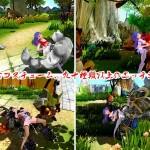百鬼夜行 剣姫無慘/ リアルタイムH 3D ARPG..