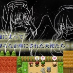 エンジェルハント ~天使と悪魔のエロ陥落バトル~/ 裁きの天使VSエロ悪魔!! 悪魔に負けたら調教..