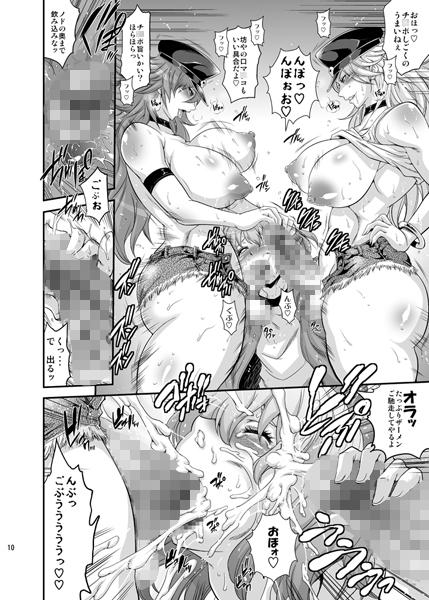 POISON-XXX/ シーメール娼婦たちがショタ少年を犯します..