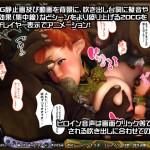 囚われの王女プリン ~深い森に堕ちた妖精~/ ムチムチで巨乳でエルフと獣のハーフで妖精の王女が..