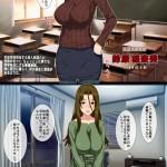 元AV嬢の豊満女教師!/ AV出演してたことがバレて生徒に輪姦される..