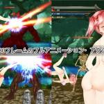 FIGHTING GIRL SAKURA/ 美少女の派手なアクションと打撃が特徴..