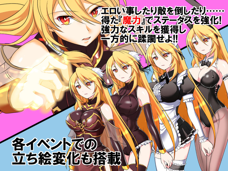 RPG版 金色の魔道人形・真章/ クール系無表情金髪巨乳RPG..
