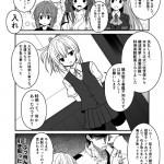 艦隊ジャーナルVI/ 個性的過ぎる艦娘たちとドS提督の艦○れ漫画..