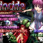 Viocide ~Vore Side Action RPG~体験版あり