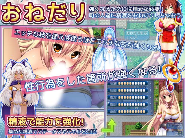 性騎士シンシア~精液で強くなるエッチな騎士の物語~