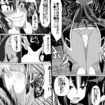 紅髪の滅殺姫~敵女に蹂躙される高潔少女~