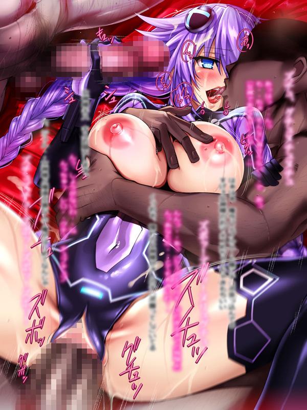 女神ックス