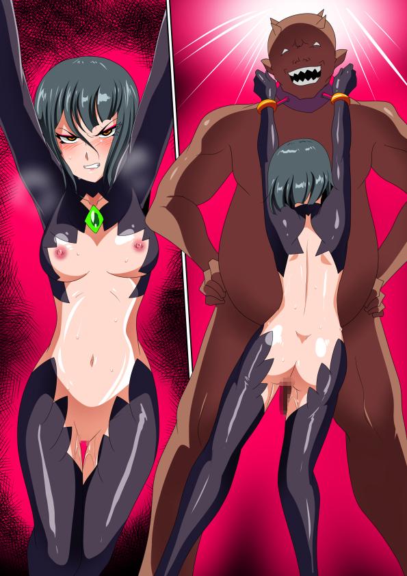 Heroine harassment 純潔の退魔師アキナ 後編 淫魔に犯される囚われの退魔師