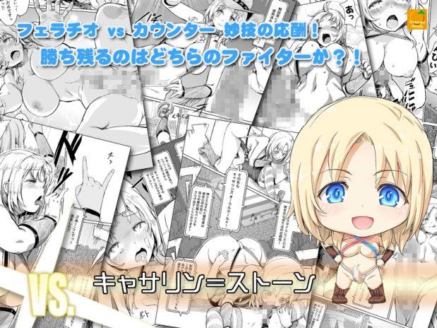 ふたなり!!王道 vol.02