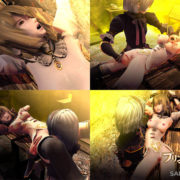 プリンセスプリズン / エルニーナ姫を襲う数々の陵辱と拷問。圧倒的なアニメーションで繰り広げられる狂気のアクメ拷問ムービー。体験版有り